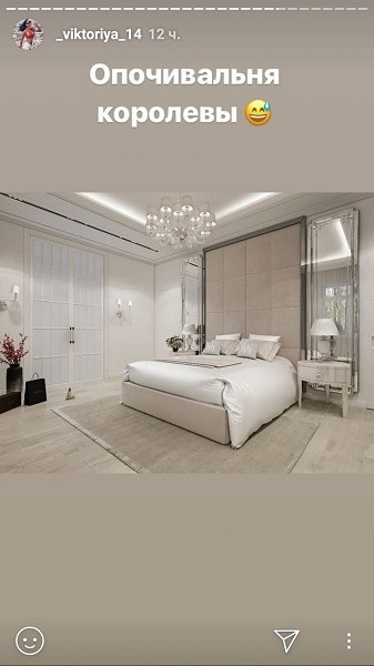 Так будет выглядеть спальня в доме Романец