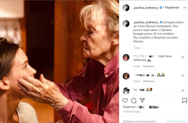 «Смерть не разлучала их никогда»: вдова Сергея Бондарчука умерла день-в-день через четверть века после мужа