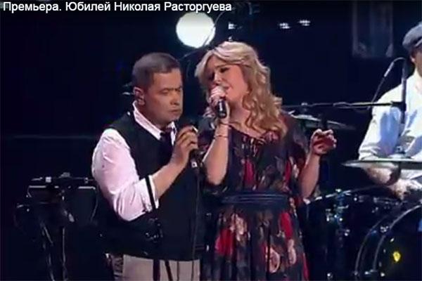Дуэт Пелагеи и Николая Расторгуева произвел огромное впечатление на публику