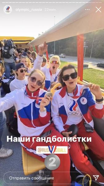 Олимпийская сборная возвращается домой