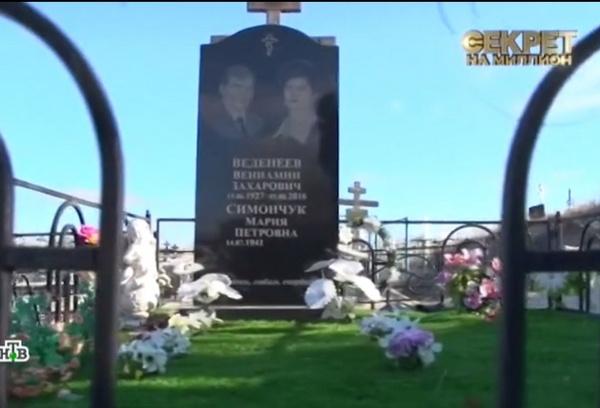 Актриса была немало удивлена тем, как оформили памятник на могиле ее отца