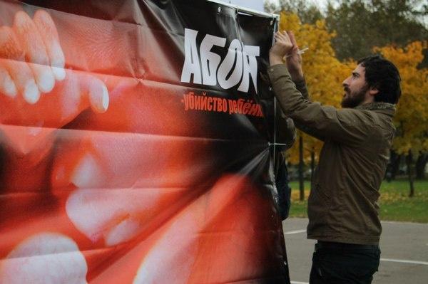 Дмитрий Энтео неоднократно выступал против абортов
