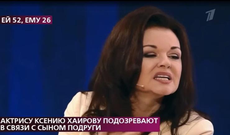 Ксения уверяет, что не мстит