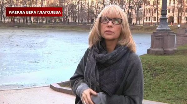 Вера Глаголева показывала любимые места в Москве