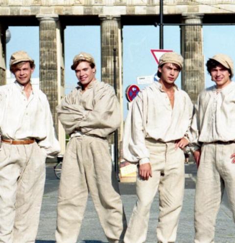 Группа «На-На» в 1994 году