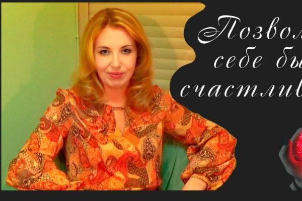 Клиентами Якубовской являются звезды, политики и общественные деятели
