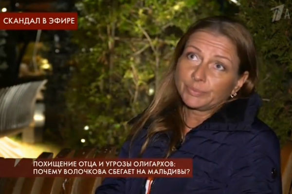 Елена Веселова присматривала за отцом Волочковой