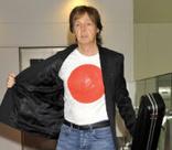 Пол Маккартни попал в токийскую больницу