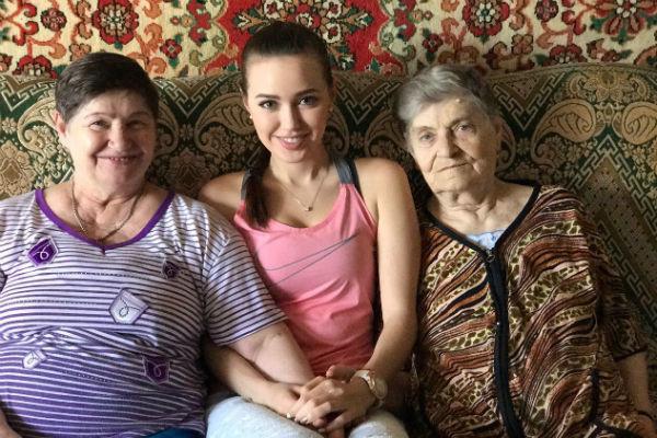 Анастасия и ее родственники