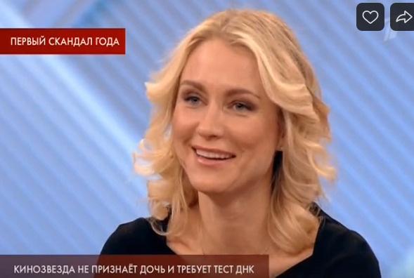 На защиту Белогуровой встала Екатерина Гордон