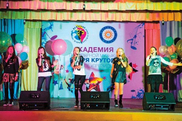 Самые талантливые ребята смогут выступить на концертах в Москве