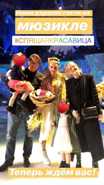 Константин и Софья Эрнст вышли в свет с дочерьми