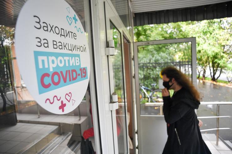 В течение 6-9 месяцев возможно вакцинировать всех россиян