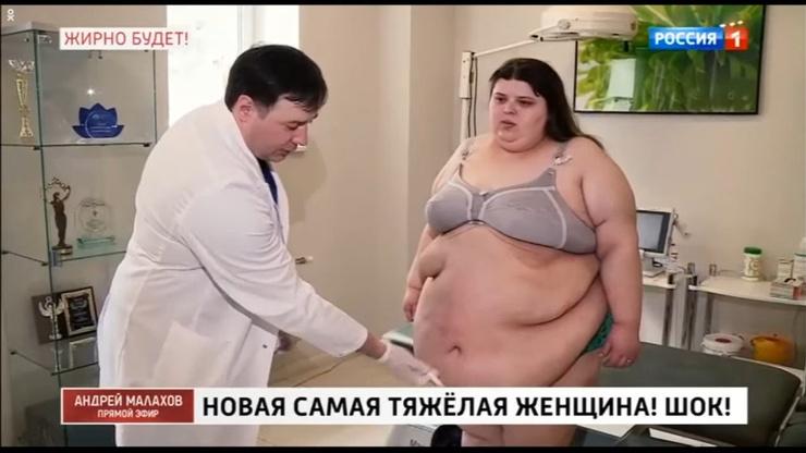 Кристина посетила врача