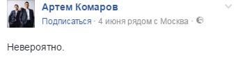 Жених Анны Седоковой публично признался ей в чувствах