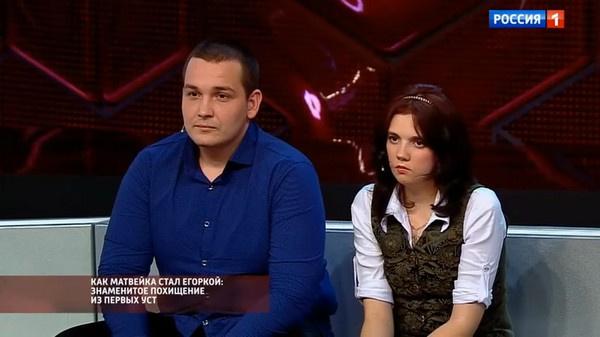 Биологическая мать Матвея Иванова и ее гражданский муж Вадим Тарасов