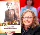 Вечная слава героям: звезды вспомнили родных, прошедших Великую Отечественную войну