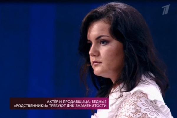 Яна, которая утверждает, что дочь Ева рождена от Николая