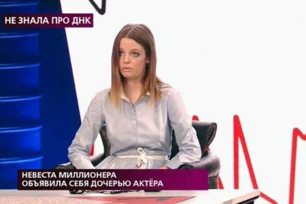Мария представилась дочерью Виталия Абдулова