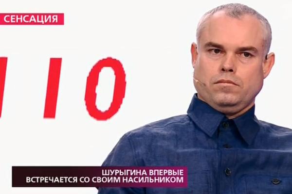 Алексей, отец Дианы