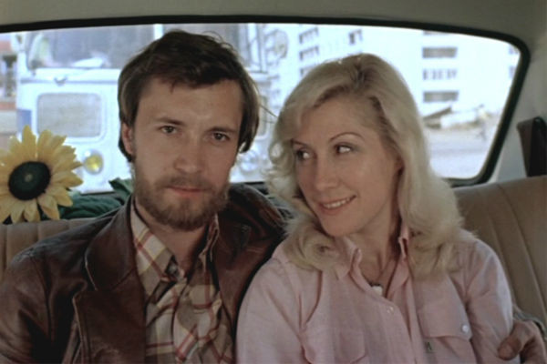 Евгений Герасимов и Ирина Мирошниченко