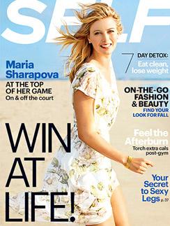 Мария Шарапова на обложке журнала