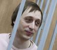 Солист Большого театра осужден на шесть лет за нападение на Филина