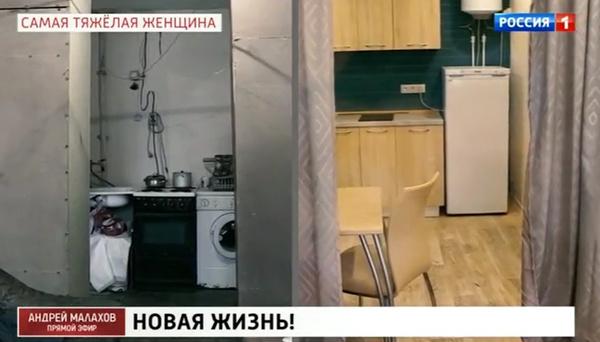Алексею не понравился ремонт