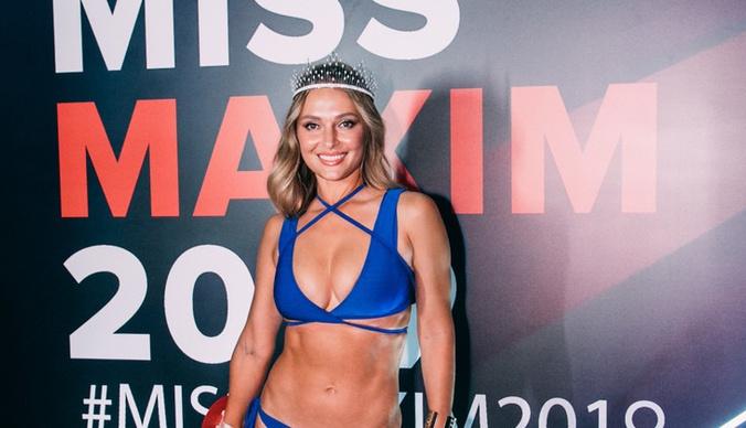 Грандиозный финал конкурса Miss Maxim 2019 состоялся