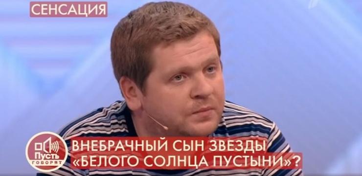 Алексей уверен, что даже внешне похож на предполагаемого отца