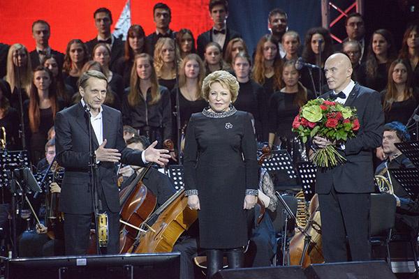 Сергей Нарышкин, Валентина Матвиенко и Игорь Матвиенко