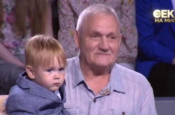 Папа Бутырской впервые увидел внука