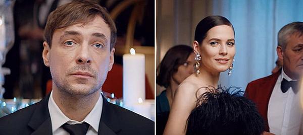 По сюжету ролика Евгений и Юлия отправляются на вечеринку