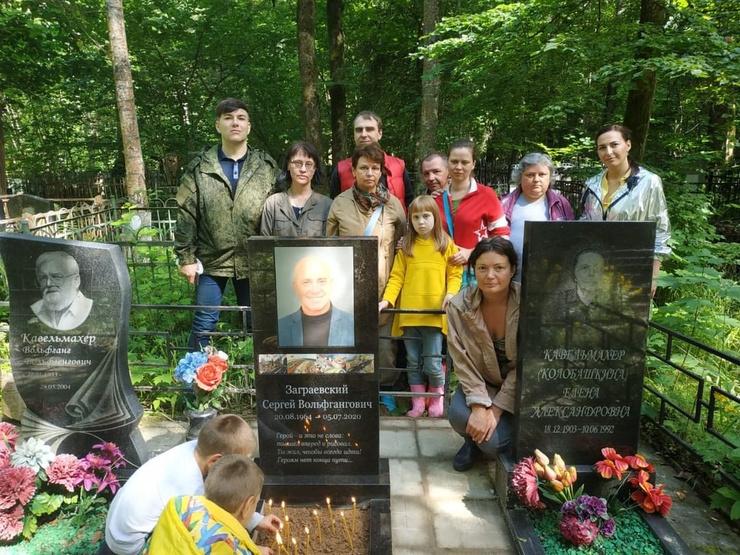 Родные и близкие почтили память Заграевского перед годовщиной его смерти