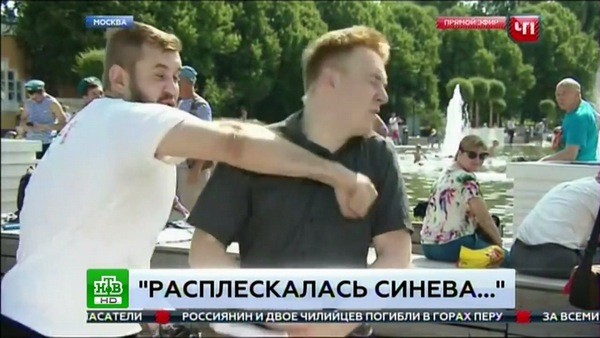 По данным журналистов, на сотрудника телеканала напал мужчина по имени Александр Орлов