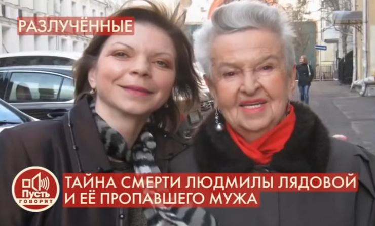 Галина много лет находилась рядом с композитором