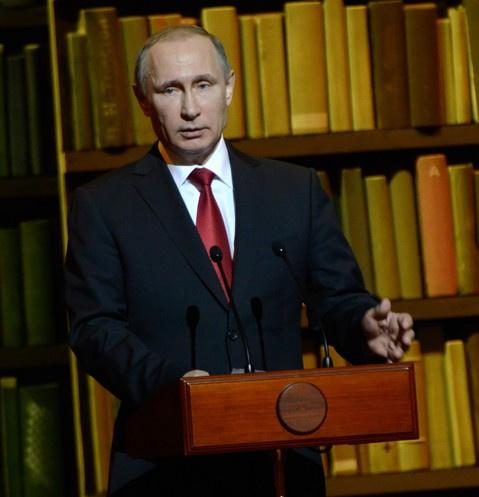 Обращение президента России Владимира Путина в день 75-летия Победы