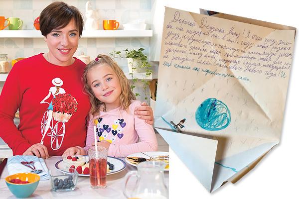 Дочь Тутты Ларсен передала Деду Морозу и пожелания брата