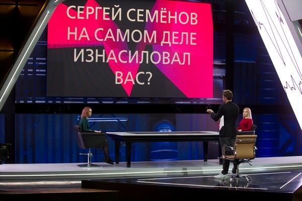 Выпуск программы с Дианой Шурыгиной покажут в этот четверг