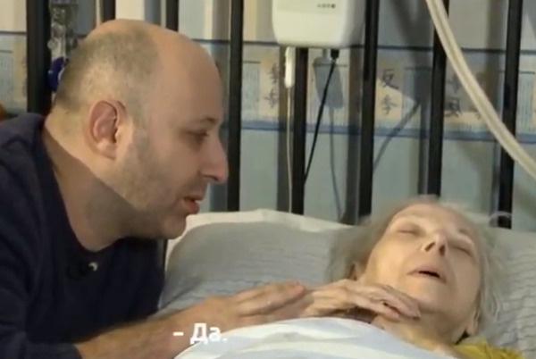 Мама Постникова находится при смерти