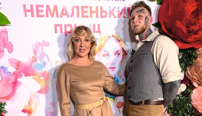 Сына Елены Яковлевой избили из-за татуировок на лице