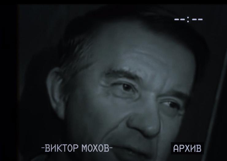 Виктор Мохов выйдет на свободу в этом году