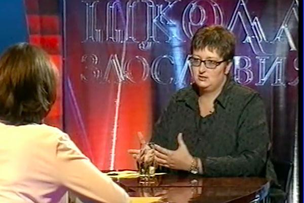 Татьяна Устинова, 2003 год