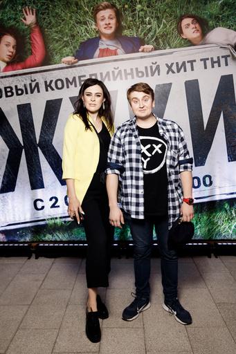 Алена Котова и Артур Бичакиан