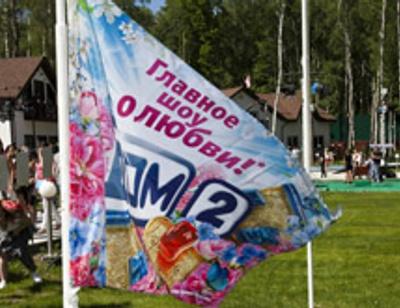 «Дом-2» собирает компромат на участников