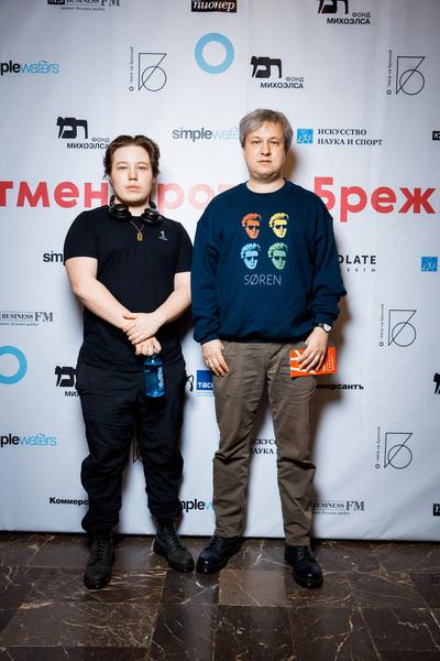 Антон Долин с сыном