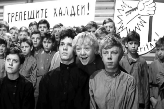 Фильм «Республика ШКИД» стал одним из самых успешных в кинокарьере актера
