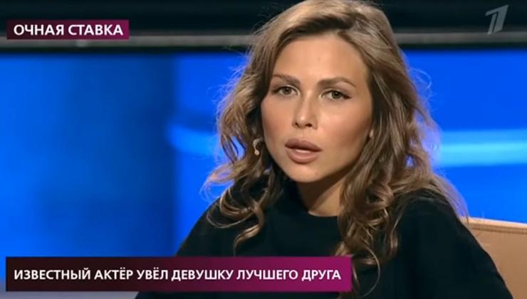 Юлия возмущена поведением избранницы Ивана