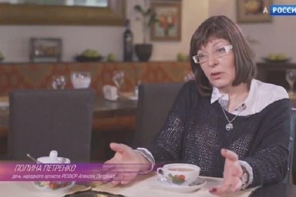 Полина Петренко борется за наследство отца