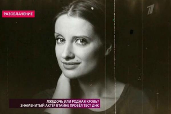В такую женщину был влюблен Билалов в 1991 году